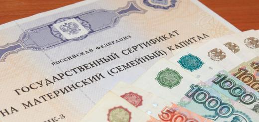 Государственный сертификат на мат
