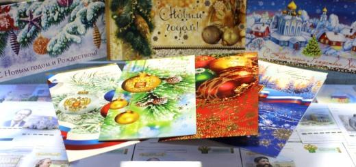 новогодние открытки (3)