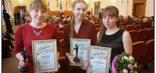 Анна Сафронова (крайняя слева)