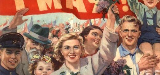 советская-открытка-с-Первомаем