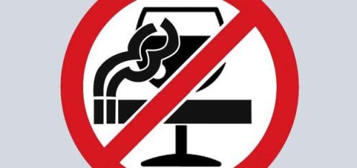 46027-1-3889-stop-smoking-now