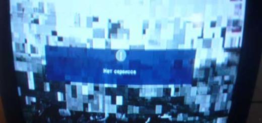 no-digital-TV-services