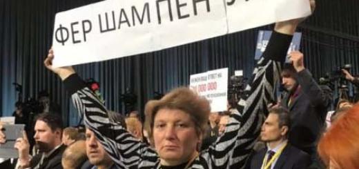 Ольга Терякова, главред газеты Всходы