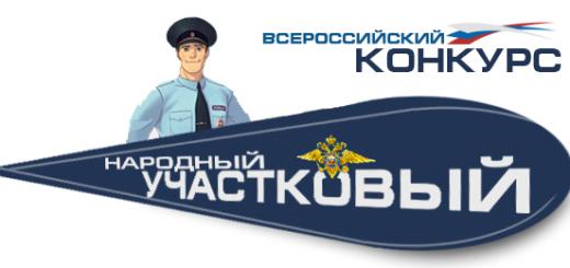 NU_2021_v_reliz
